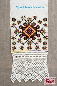 Gallery.ru / Фото #46 - Традиційний подільський рушник - valentinakp