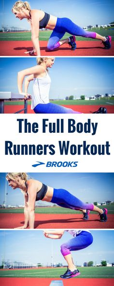 Motivation Monday | A Full Body Workout for Runners by Megan Conner for the Brooks Blog    Workout Wednesday| Running Inspiration and Running Workouts from the Brooks Blog