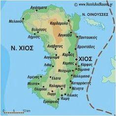 Η ΔΙΑΔΡΟΜΗ ®: Χίος, Ένα Μοναδικό Νησί Chios, Paradise On Earth, Perfect Place, History, Blog, Greece, Historia, History Activities
