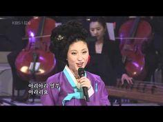 ▶ 해주 아리랑 (Hye-Ju Arirang) Korean Folk Song - YouTube