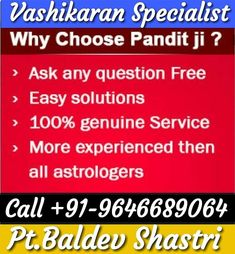 love marriage specialist can be established as a powerful solution for those couples who want to spend a memorable life with each other Family Problems, Love Problems, Marriage Problems, Relationship Astrology, Relationship Problems, Online Marriage, Call Me Now, Ex Love, Learn Astrology