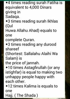 This are some of the hadith and sunnah said by our beloved prophet (… Islamic Quotes, Quran Quotes Inspirational, Islamic Prayer, Islamic Teachings, Muslim Quotes, Religious Quotes, Islamic Dua, Motivational Sayings, Hadith Islam