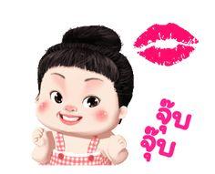 Funny Cartoon Gifs, Cute Cartoon Images, Funny Emoji, Cute Cartoon Girl, Love You Gif, Cute Love Gif, Cute Funny Baby Videos, Cute Funny Babies, Iphone Wallpaper Video