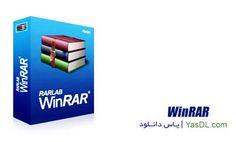 دانلود WinRAR v5.20 Final x86/x64 + Portable - نرم افزار وینرر دانلود WinRAR دانلود برنامه winrar دانلود وینرار آخرین ورژن نسخه جدید