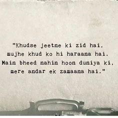 Shyari Quotes, Poetry Quotes, Mood Quotes, Life Quotes, Urdu Poetry, People Quotes, Famous Quotes, Piyush Mishra Quotes, Hindi Shayari Love