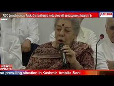 AICC General secretary Ambika Soni addressing media along with senior co...
