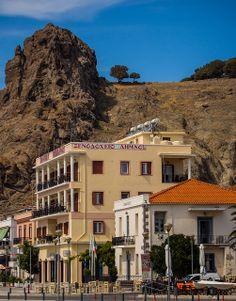 Lemnos Hotel - Myrina Harbor, Greece