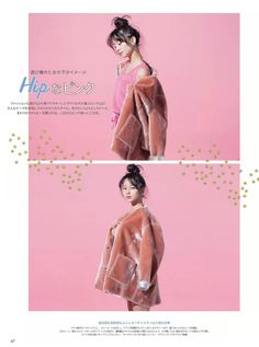 堀北真希 Horikita Maki in magazine ar 03