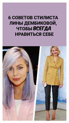 Fashion, House, Moda, Fashion Styles, Fashion Illustrations