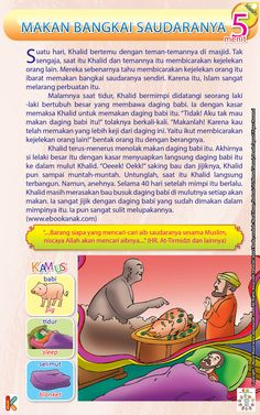 Islamic Qoutes, Muslim Quotes, Kids Story Books, Stories For Kids, Islam For Kids, Islamic Pictures, My Children, Kids And Parenting, Allah