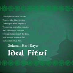 Muslim Eid, Muslim Pray, Selamat Hari Raya Wishes, Ied Mubarak Quotes, Happy Ied Mubarak, Eid Card Designs, Eid Mubarak Wishes, Eid Cards, Eid Mubarak Greetings