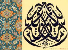 La bellezza della scrittura islamica 8 www.elquseir.biz