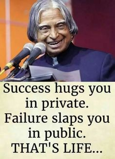 Abdul Kalam Quotes For Success and Pin On Teen's Words Apj Quotes, Motivational Picture Quotes, Life Quotes Pictures, Wisdom Quotes, Qoutes, Inspiring Quotes, Reality Quotes, Success Quotes, Quotes About Attitude