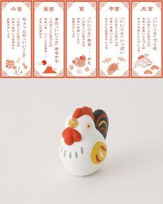 招福干支みくじ 酉(25個箱入り 送料無料)|日本市 日本の土産もの|中川政七商店公式通販