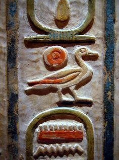 'Son of Re' (cartouche from the Sanctuary in the Temple of pharaoh Mentuhotep II at Deir el-Bahri) por ggnyc.