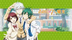 Anime Yamada-kun And The Seven Witches Toranosuke Miyamura Miyabi Ito Kentaro Tsubaki Wallpaper