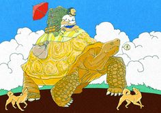 ARAZUMONO: 亀のイラスト FINAL