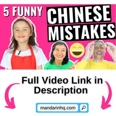 Chinese Pronunciation, Funny Chinese, Chinese Words, Different Tones, Mistakes, Videos, No Worries, Gym, Songs