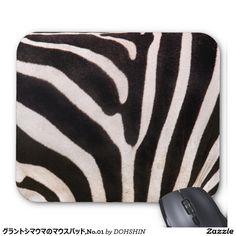 Mouse pad of grant zebra, No.01