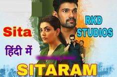 Vinaya Vidheya Rama (VVR) Hindi Dubbed Full Movie Download filmyzilla - DOWNLOAD FILMYWAP Movies 2017 Download, Download Free Movies Online, Free Movie Downloads, Hindi Movie Film, Movies To Watch Hindi, Hindi Movies Online Free, Latest Hindi Movies, Hindi Bollywood Movies, Telugu Movies
