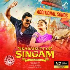 Kadaikuty Singam additionl songs in 24 bit tamil FLAC. Tamil Flac and WAV Lossless Songs in HD Audio Quality, Music composed by D. All Movies, Movie Songs, Mp3 Song Download, Movie Releases, Hip Hop, Audio, Feelings, Hiphop