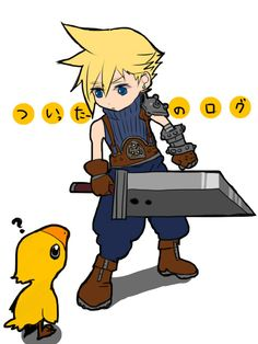 Cloud & Chocobo (Final Fantasy VII)