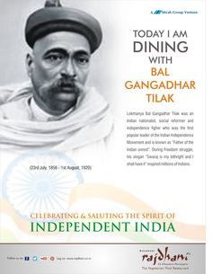Lokmanya Bal Gangadhar Tilak was an Indian nationalist, social reformer and independence fighter. He was known as the 'Father of the Indian unrest'.