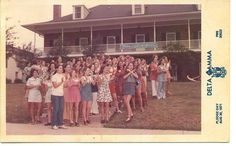 LSU Delta Gamma Bid Day 1971.  Amazing how much a tree can grow in 41 years!