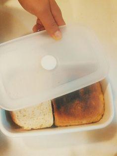 無印ホーロー深中で焼く、ハード系食パン