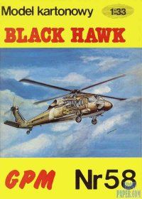 GPM Nr 58 Black hawk - American multipurpose helicopter of the of the XX century Paper Toys, Paper Crafts, Fear Of Flying, Black Hawk, Aircraft Design, 3d Max, Model Airplanes, Paper Models, Miniature