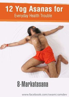 Yoga for sexuality baba ramdev hindi