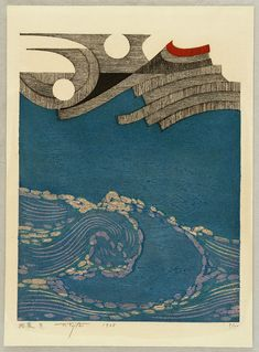 Mt. Fuji and Cresting Waves  (1967) Fumio Fujita