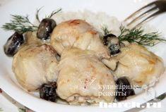 Курица с черносливом в сметане по русски, retsepty dlya kormyashhih mam vtorye blyuda iz pticy vtorye blyuda
