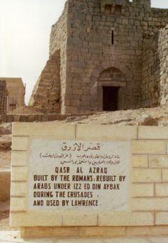Qasr al-Azraq, a Roman fort in Azraq, Jordan. Built early 4th century.