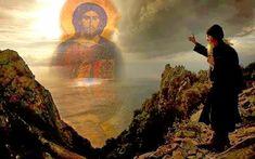 """Απίστευτο: """"Σταμάτα επιτέλους να λες, Δόξα Σοι ο Θεός""""! - Pentapostagma.gr : Pentapostagma.gr Holy Family, Byzantine, Tree Of Life, First Love, Prayers, Religion, Greek, Faith, Painting"""