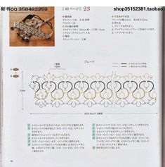 #ClippedOnIssuu from 4640 《凤眼梭编手工》p75: