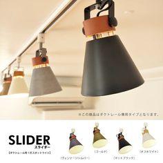 Hallway Lighting, Track Lighting, Lighting Ideas, Desk Lamp, Table Lamp, Wall Lights, Ceiling Lights, Lamp Design, Sliders