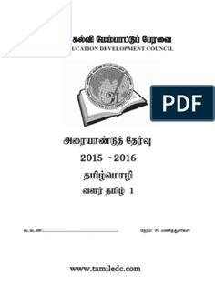 Ival Oru Puthukavithai Rc Free Books To Read, Free Pdf Books, Free Ebooks, Read Books, Novels To Read Online, Books Online, Ereri, Best Story Books, Romantic Novels To Read