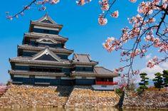 【ニッポン再発見】CNNによる『日本の最も美しい場所31』が本当に美しい - Yahoo! BEAUTY