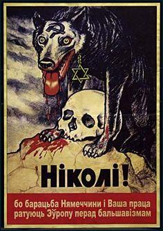 ANTI-SEMITIC ANTI-COMMUNIST WWII GERMAN PROPAGANDA ~Repinned Via Emirhan Ozay