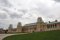 Tsaritsyno is a royal estate in Moscow, grand place with a complicated fate. It is known from the century, when it belonged to Tsaritsa Irina, sister of Tsar Boris Godunov. The estate changed . Catherine The Great, 16th Century, Reign, Sisters, Louvre, Moscow, Building, Places, Vacations