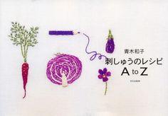 Master Collection Kazuko Aoki 12 Embroidery A to por MeMeCraftwork