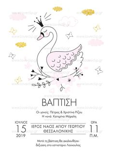 SWAN LAKE  Προσκλητήριο με πριγκιπικό κύκνο, λουλούδια, κορώνα και πεταλούδες. Baptism Invitations, Invitation Ideas, Swan Lake, Christening, Girls, Toddler Girls, Daughters, Maids