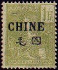 1904-5 Indo-China, 1fr olive green.
