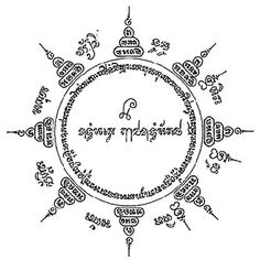 if you want a real and powerful tattoo, don't carry one of these designs into a tattoo studio and ask an artist to put it on you. SAK YANT are traditional tattoos imbued with the magic and knowledge of the monk who puts it on you. Muay Thai Tattoo, Khmer Tattoo, Yantra Tattoo, Sak Yant Tattoo, Maori Tattoos, Tribal Tattoos, Thai Tattoo Meaning, Tattoos With Meaning, Funny Tattoos