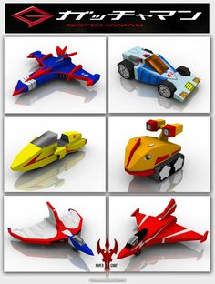 battle of the planets vehicles - photo #21