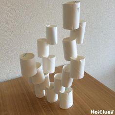材料はトイレットペーパーの芯のみ!ゲーム感覚で楽しめるアイディア遊び。 バランスをとりながら積んで積んで… 高く積み上げるだけじゃなく、横に広げてみたり、遊びの広がり無限大♪