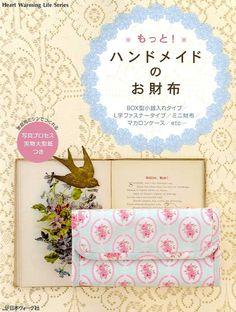 More Handmade Cute Wallets - Japanese Craft Book
