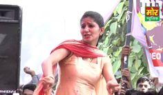 Husan Haryane Ka Sapna Dance Video