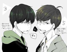 Ichimatsu, Drawings, Celebrities, Ideas, Crying, Anime Couples Manga, Gatos, Dibujo, Celebs